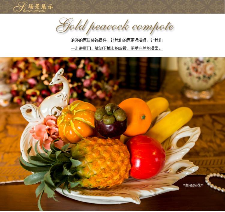 【欧式果盘 陶瓷孔雀水果盘大号】-摆件图片