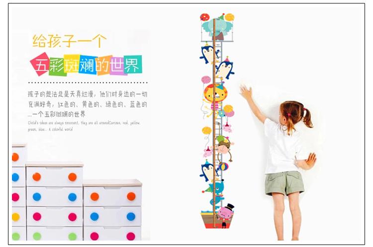 【可爱动物卡通儿童房学校装饰墙贴】-家居-贴饰