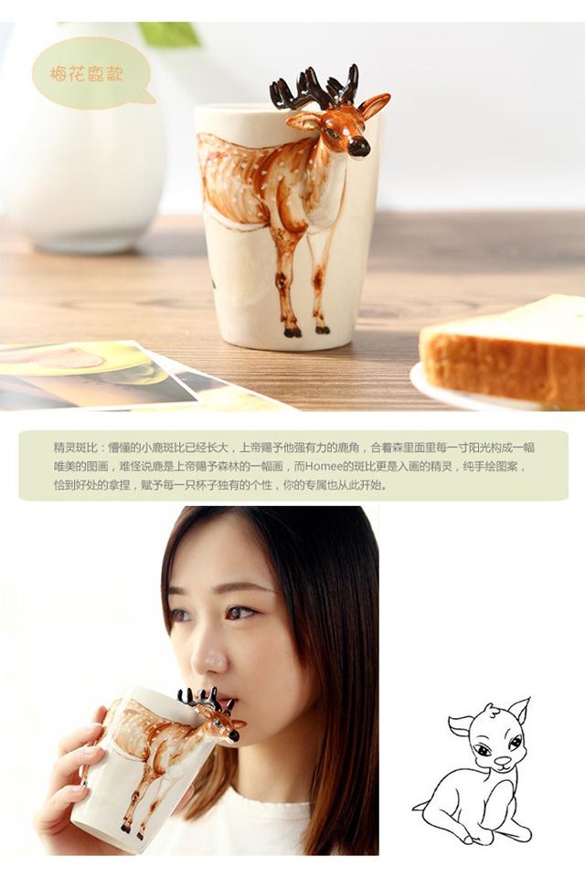 【创新3d立体 纯手绘动物陶瓷杯】-null-百货