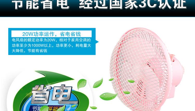【台式风扇 静音两档调速电风扇】-家居-百货