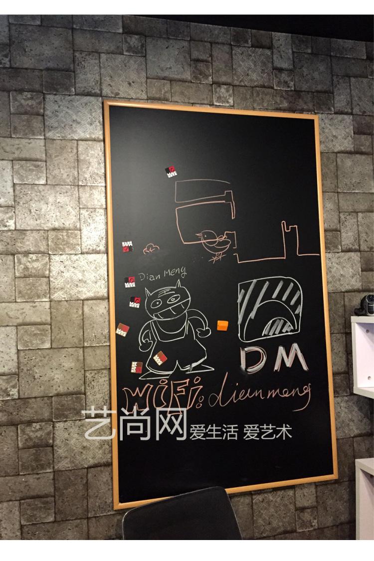咖啡厅奶茶店专用磁性挂式小黑板