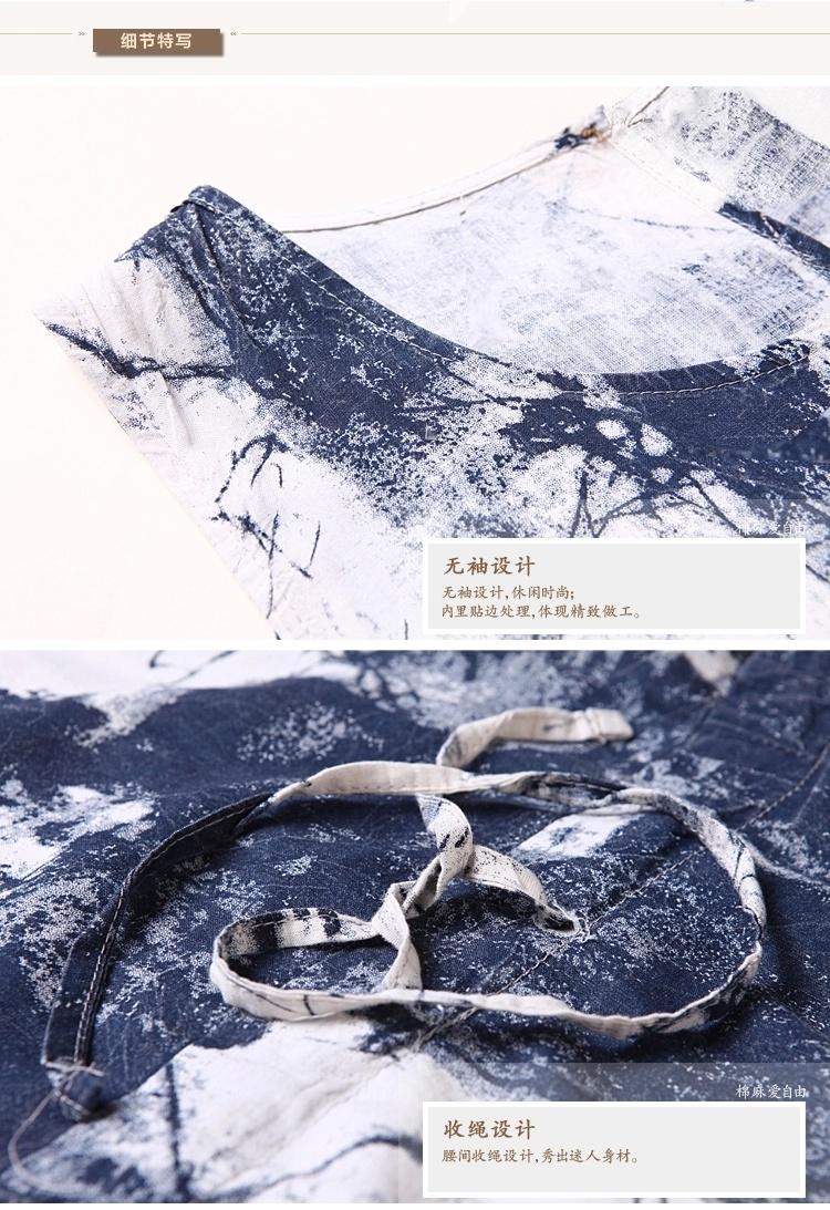 森系,复古 裙长:中长裙(106-125cm)  材质:棉  领型:圆领  图案:水墨图片