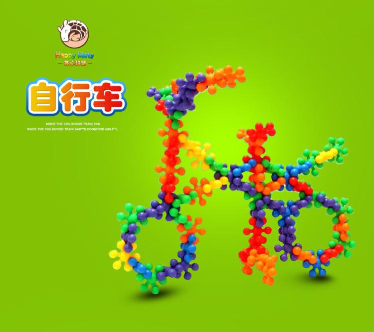 【小梅花益智塑料拼装玩具积木】-母婴-母婴用品