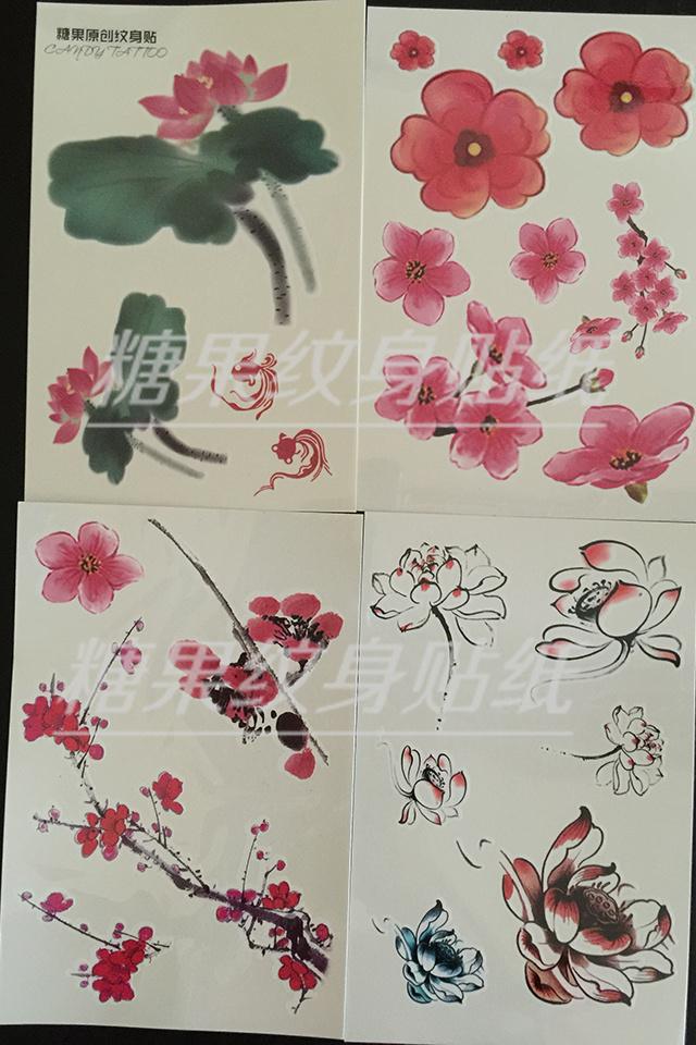 4张桃花梅花荷花纹身贴纸防水