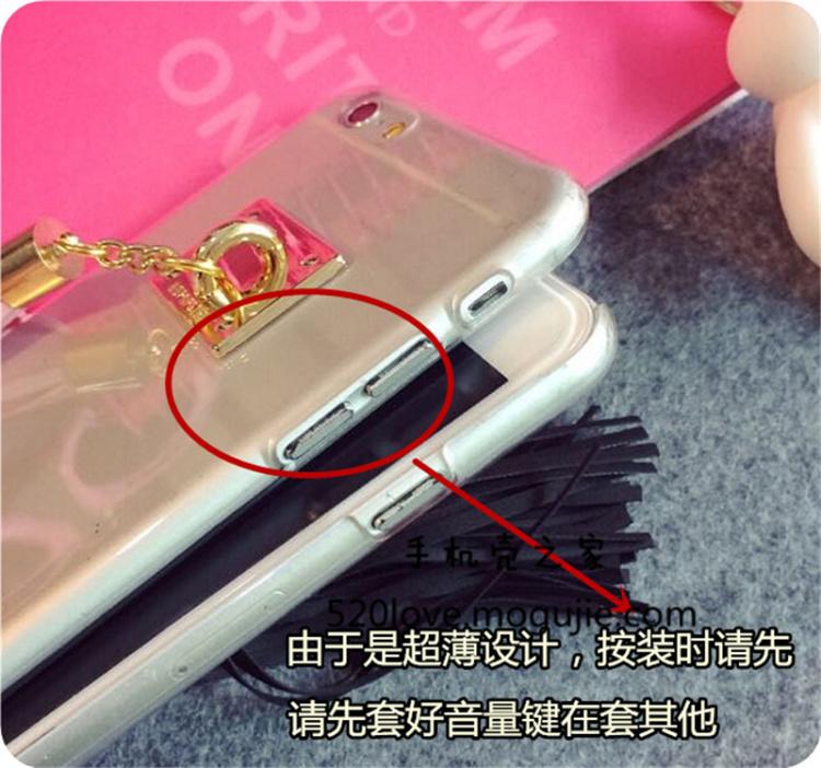iphone6/5s个性流苏挂坠手机壳