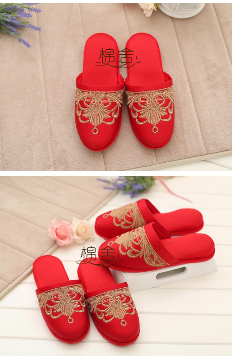 【高档刺绣欧式图案情侣结婚拖鞋】-鞋子-家居鞋