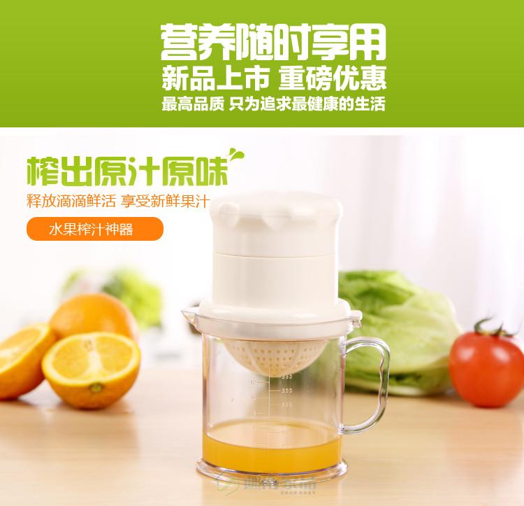 最新鲜的水果蔬菜汁,保证人体所需营养健康,健康从最简单的榨汁做起