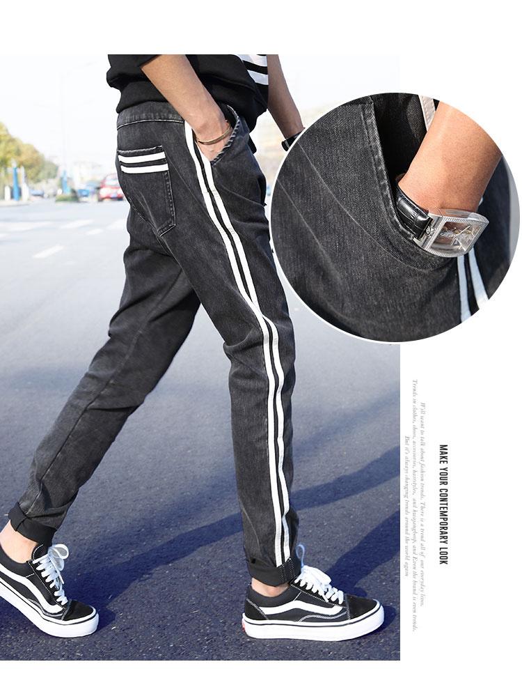 【夏季新款韩范个性牛仔哈伦裤】-男装-牛仔裤