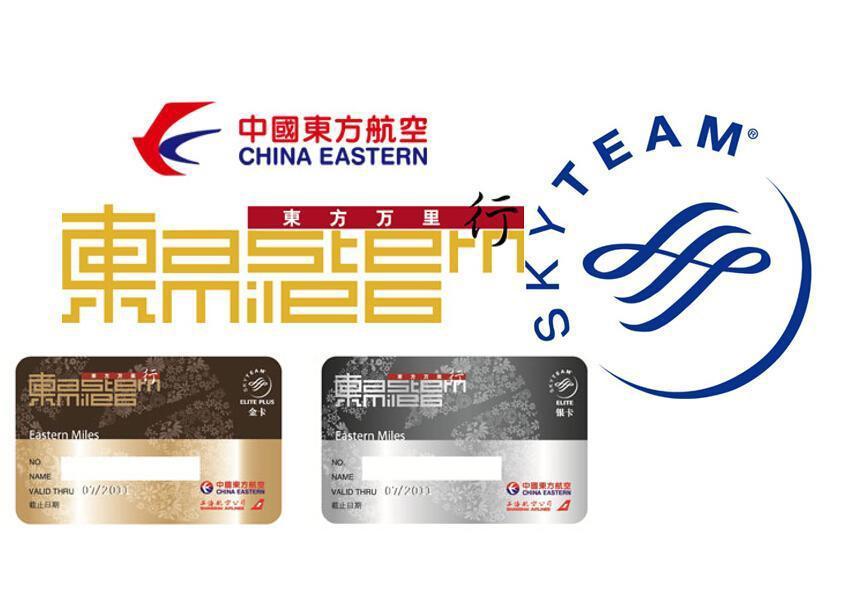 """有东方航空的""""东方万里行""""会员卡,若坐深圳航空和昆明"""