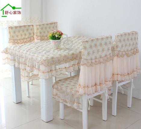 【特价欧式餐椅垫椅座椅套餐桌布艺】--新颖家饰