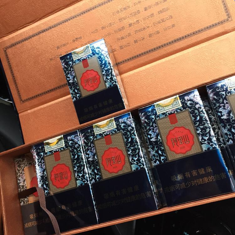 葫芦丝谱子阿里郎展示