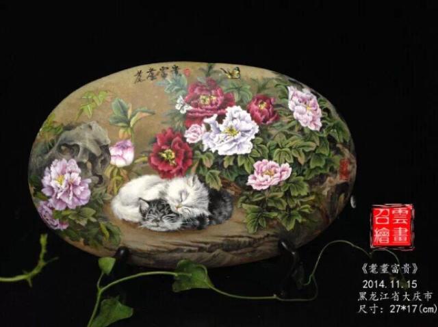 【纯手绘石头画】-无类目--三生石绘画-蘑菇街优店
