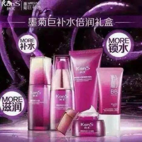 护肤品 化妆品 468_468