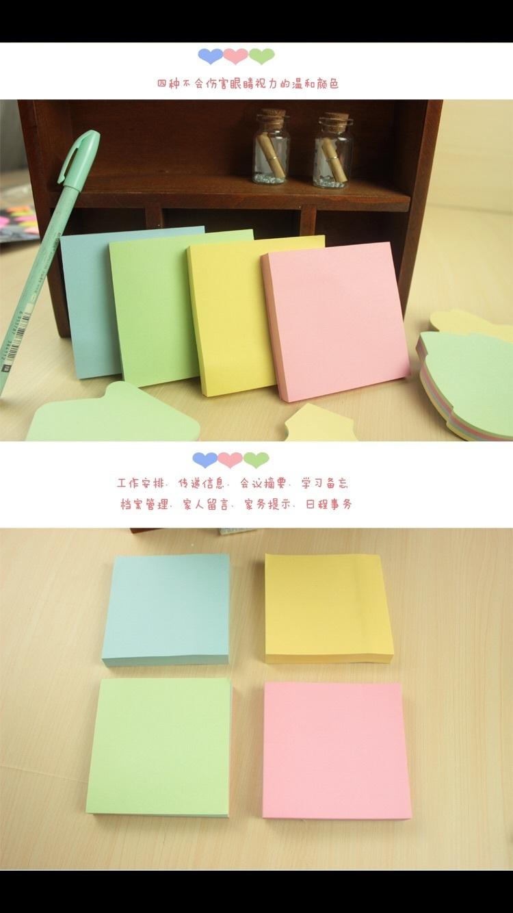 【满十本包邮满创意可爱方形便利贴】-文具纸本