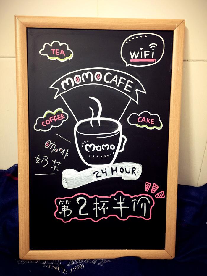 奶茶店pop手绘黑板