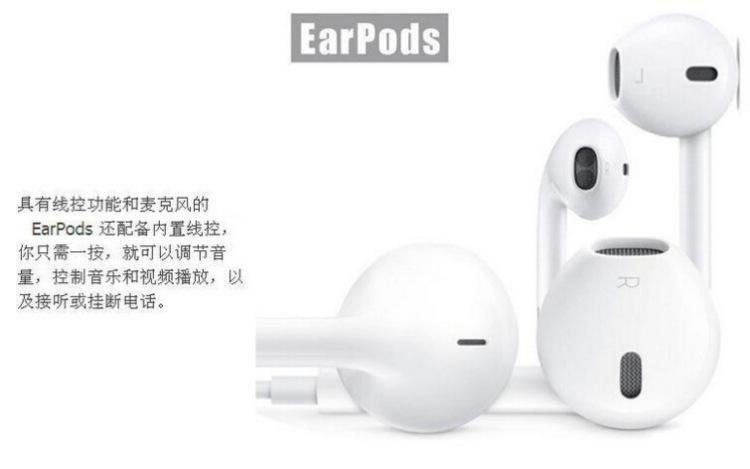 【苹果iphone5/5s/6/plus线控耳机线】-配饰-3c数码