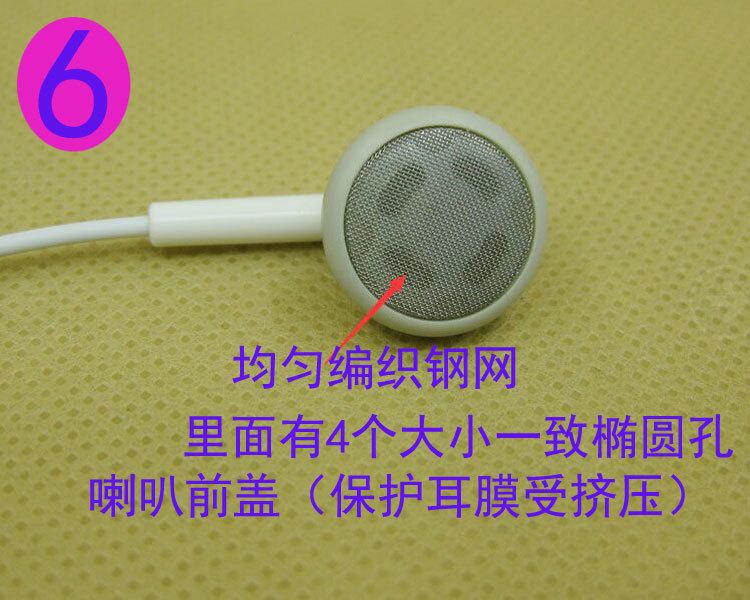 【vivo步步高手机耳机】-配饰-耳机(麦)