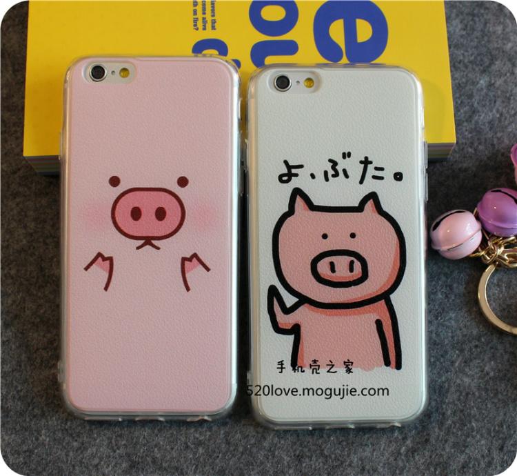 【iphone6/5s可爱麦兜粉色猪猪保护壳】-配饰-手机_3c