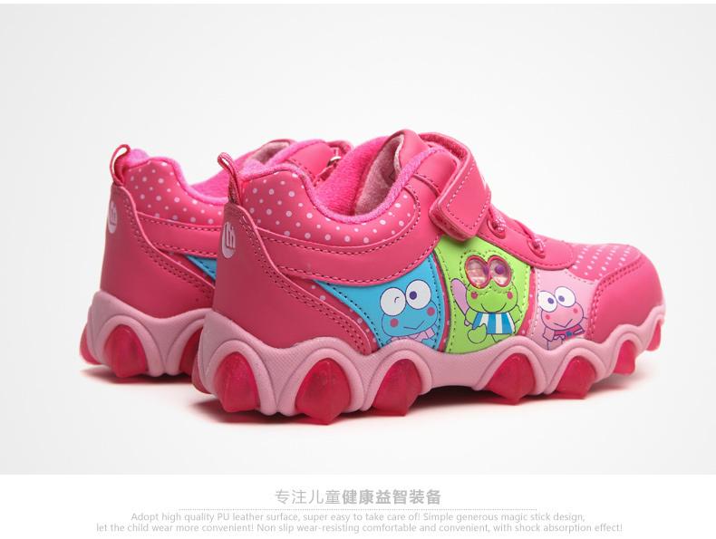 蓝猫男女童可爱卡通蛙运动鞋