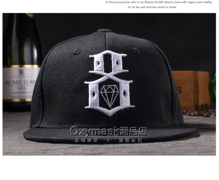 【oxymask】韩版潮钻石刺绣情侣平沿嘻哈帽子