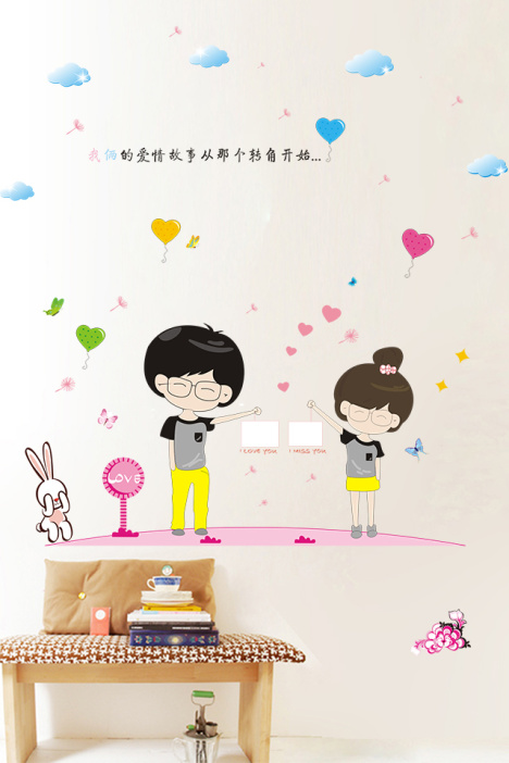 怡然之家 温馨可爱情侣动漫墙壁装饰贴纸小希