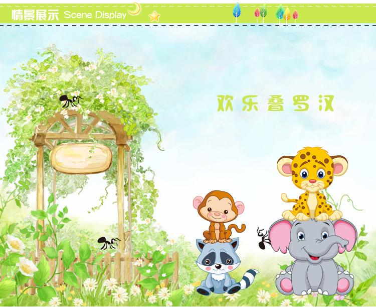 怡然之家 卡通可爱儿童房幼儿园装饰小动物身高贴画