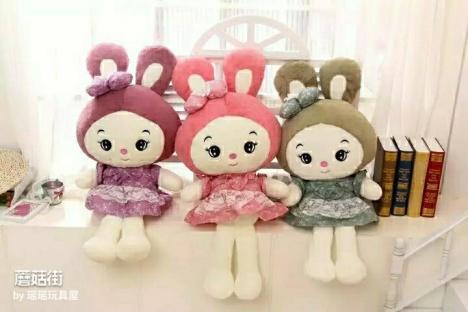 新款可爱公主兔毛绒玩具米菲兔抱