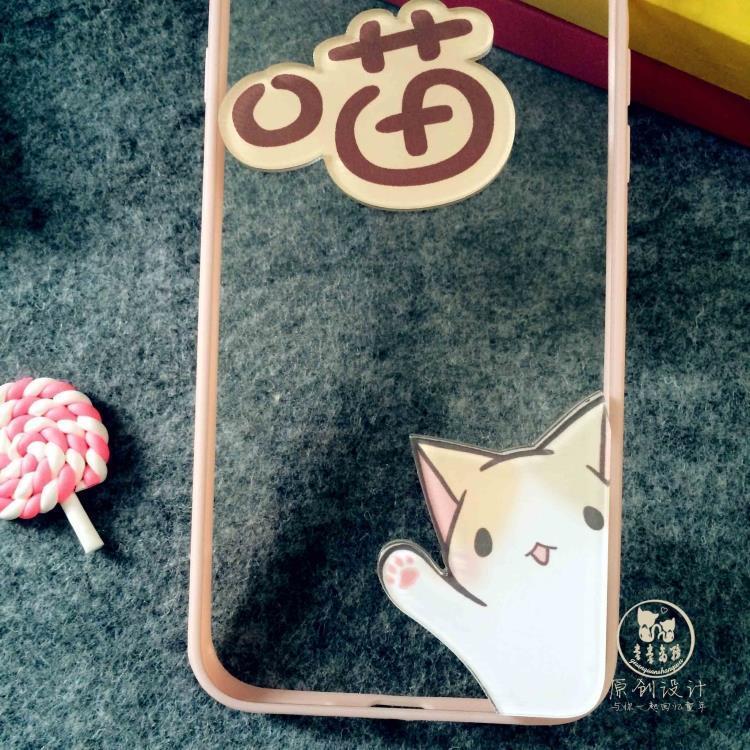 iphone5/5s可爱呆萌小猫咪手机壳