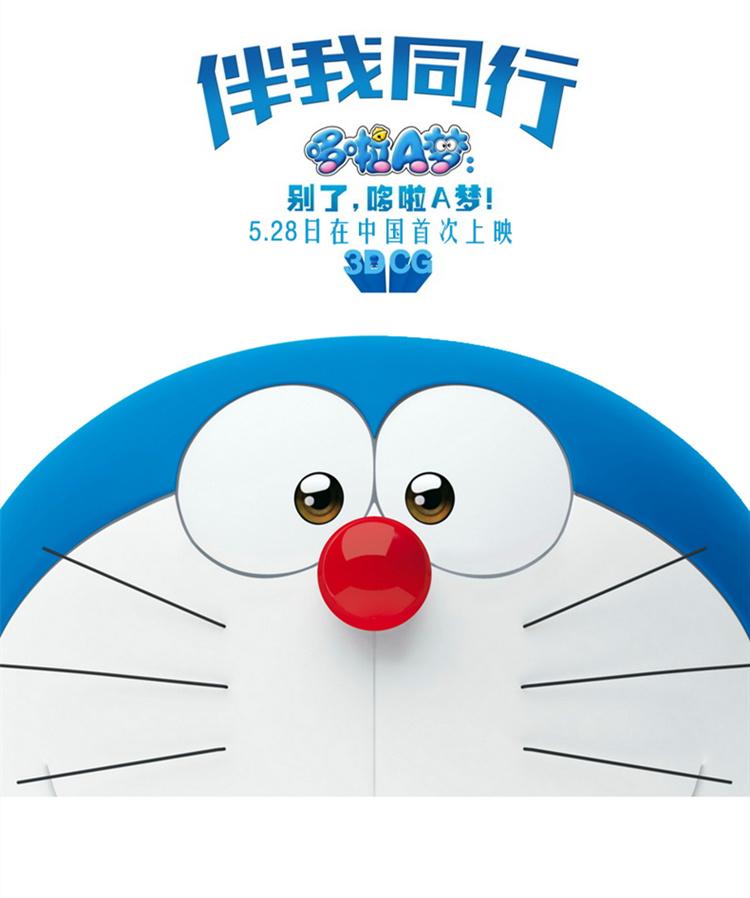 商品描述 超萌蓝胖子,经典哆啦a梦公仔,包邮 产品参数 产地:原装正版