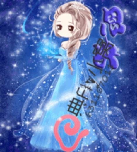 【藍色手繪冰雪奇緣(新款頭像)】-無類目--典fly小窩
