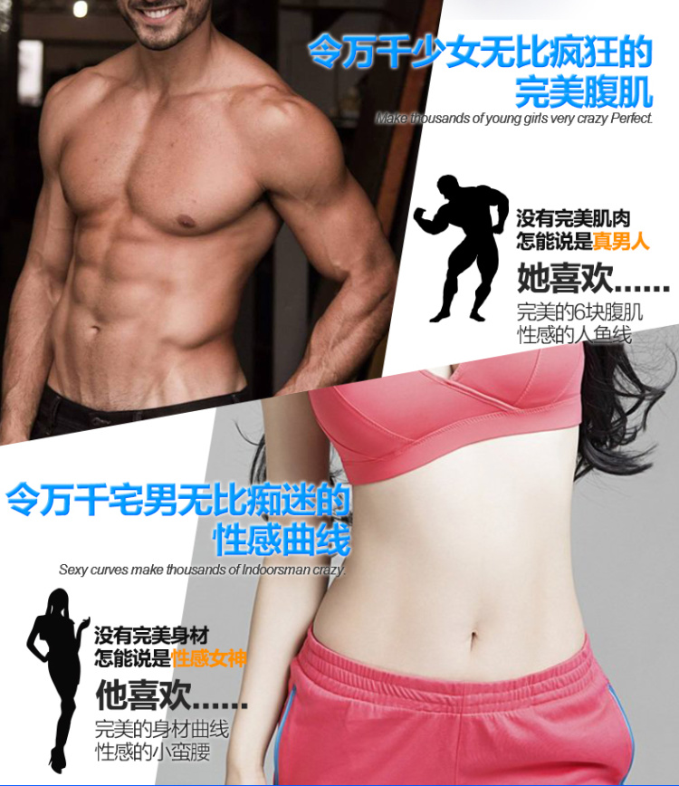 【脚蹬拉力器拉力绳仰卧起坐器材健身家用运动训练器