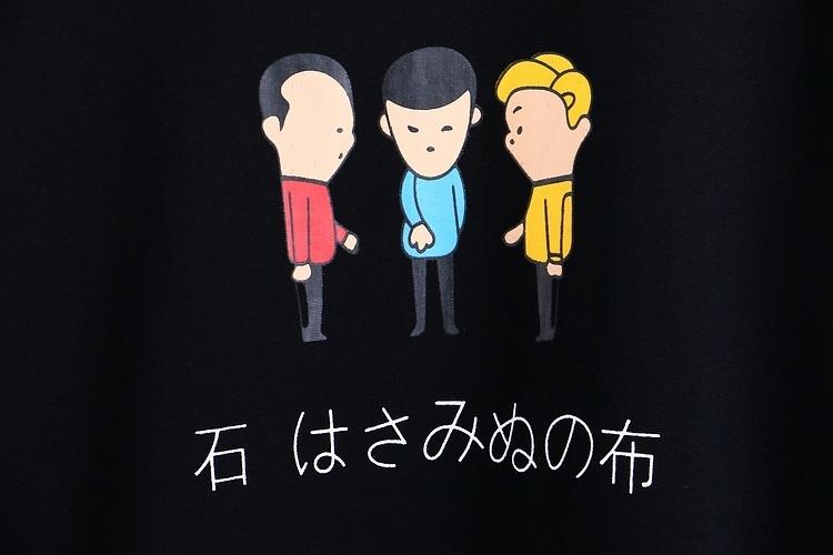 韩范卡通小人印花套头t恤图片