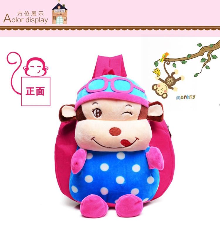【眼镜猴幼儿园儿童书包可爱卡通男女公主幼儿书包包