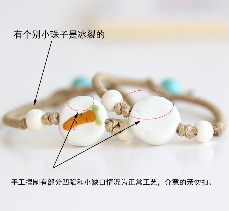 【牵手浅行】手绘陶瓷情侣手链