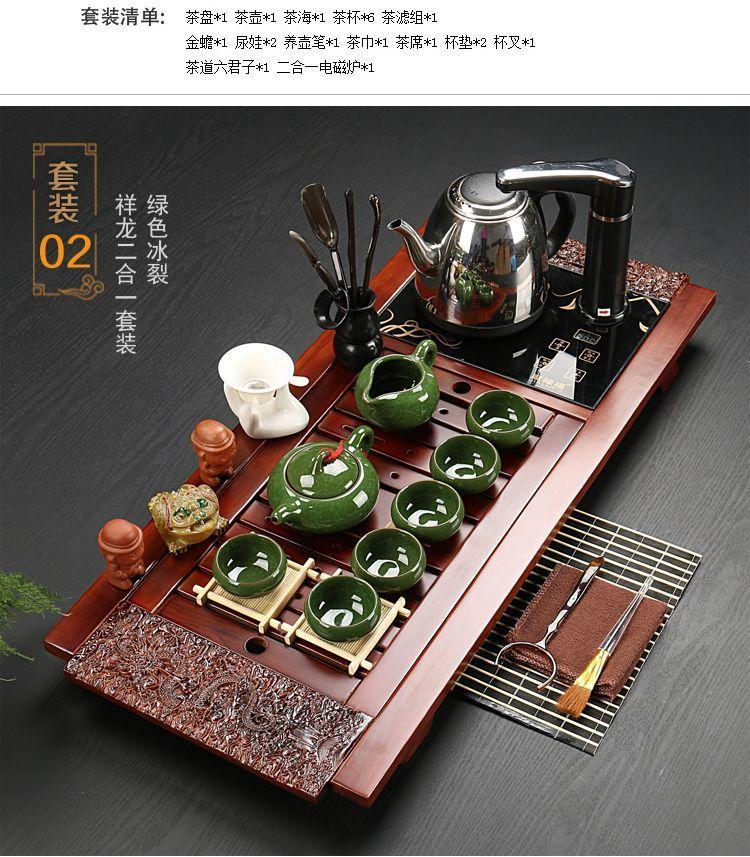 整套冰裂紫砂陶瓷功夫茶具套装电磁炉抽水实木茶盘茶台特价