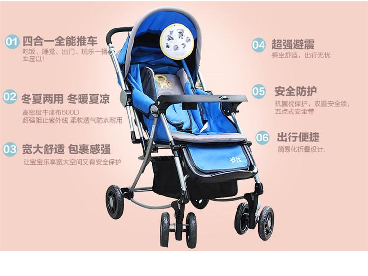 婴儿推车宝宝童车可坐可躺可摇多功能婴儿车带脚套冬夏两用【功能介绍