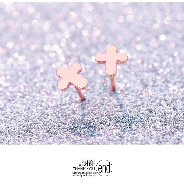 韩版简约百搭18k玫瑰金十字架耳钉