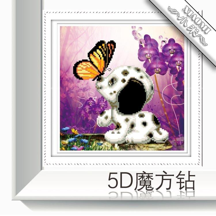 【5d魔方钻石画浪漫kiss可爱小狗吻蝴蝶】-家居-十字