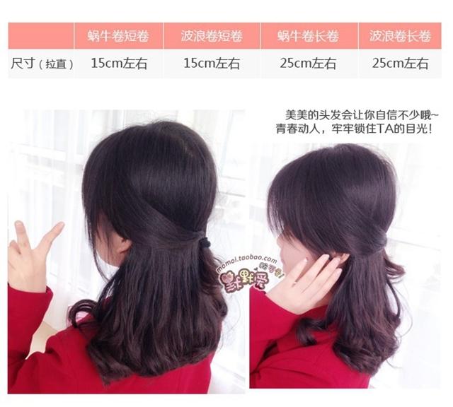 韩国不伤发自动卷发器图片