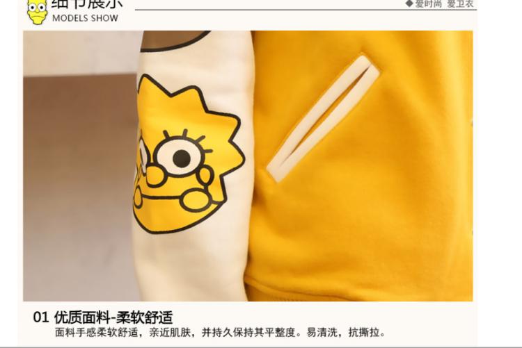 【秋装新款韩版印花学院风棒球衫】-衣服-服饰鞋包