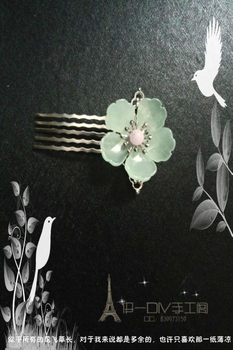 古典饰品复古发簪古风簪子 古代步摇流苏古装头饰女汉服料器花 qq