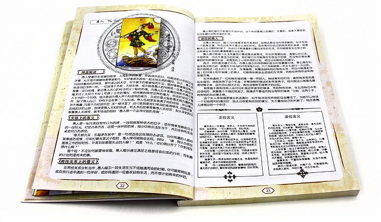 【韦特塔罗牌全套正版占卜经典塔罗牌】-配饰-古董