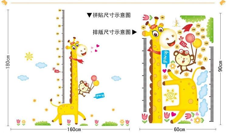 【卡通阳光长颈鹿身高贴墙贴】-家居-贴饰