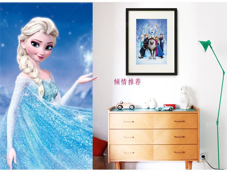 【经典冰雪奇缘清新儿童房画挂画墙壁画无框画客厅