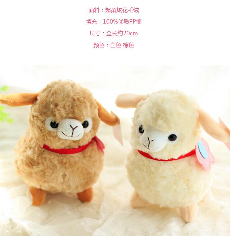 【吉祥物可爱羊驼公仔草泥马毛绒玩具小羊】-无类目
