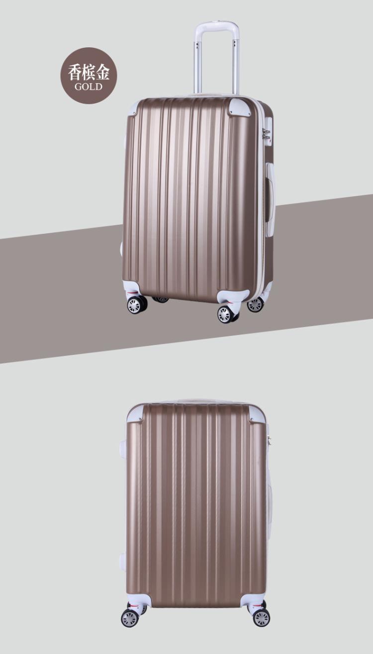 箱万向轮旅行行李箱
