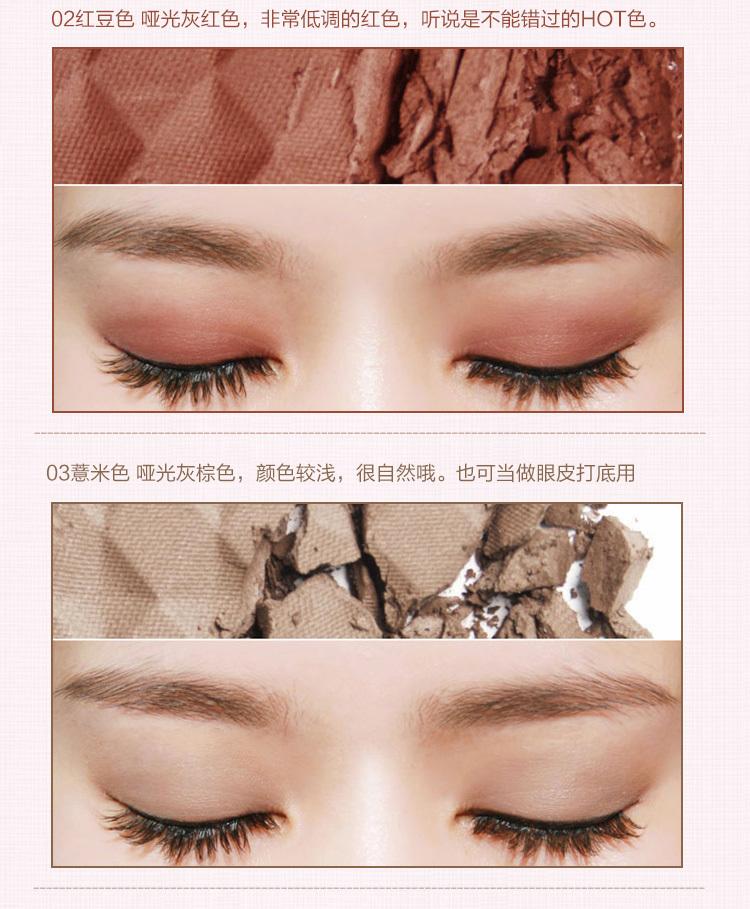 韩国网红强推bbia五谷母胎十色眼影