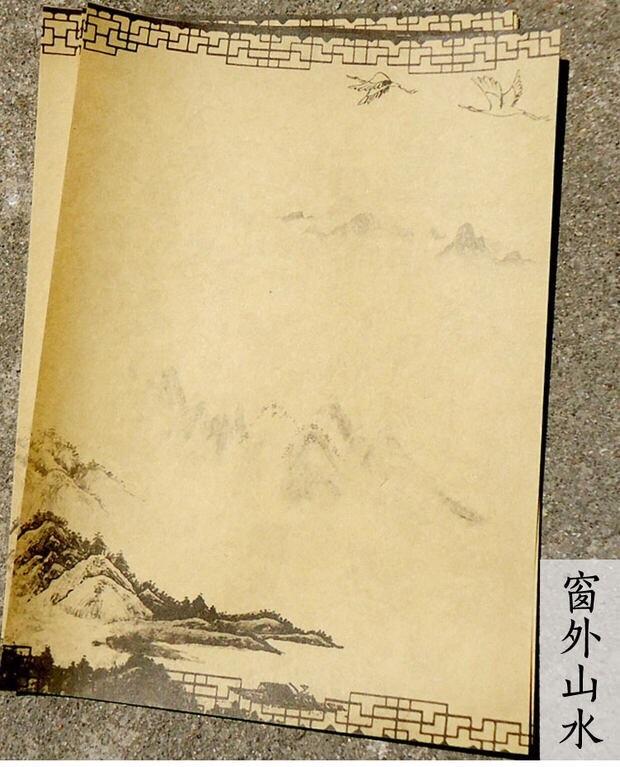 精致彩色信笺【信纸】材质:100克复古风牛皮纸尺寸:2