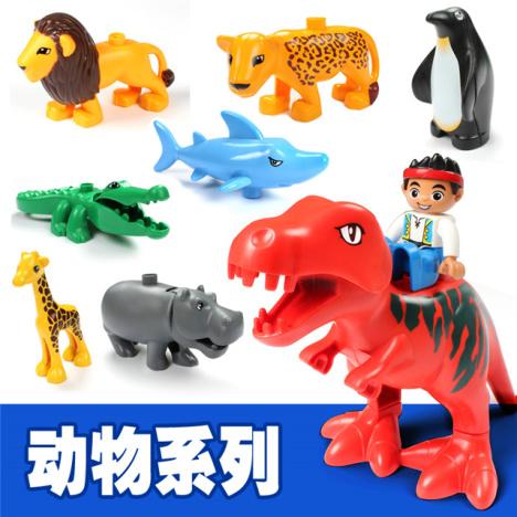 【动物园系列动物积木大颗粒积木配件积木动物散装】