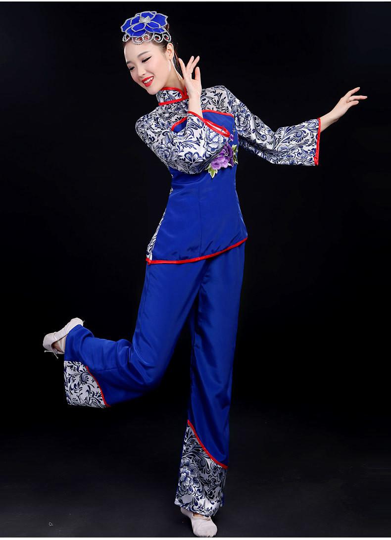 中老年舞蹈演出服装_高档新款女古典舞中老年青花瓷秧歌舞蹈演出服装服装秧歌村姑